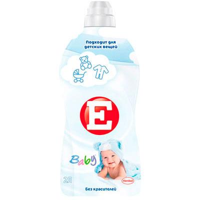 Кондиционер для белья Е Sensitive 2 литра