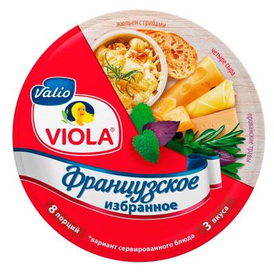 Сыр Valio Виола Французское избранное 8 порций 3 вкуса 45% 130 гр БЗМЖ фото