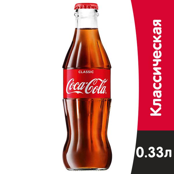 Coca-cola / Кока Кола 0.33 литра, стекло, 12 шт. в уп. фото