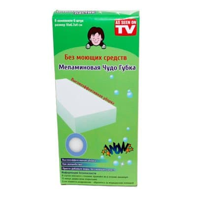 ����������� ����� Magic Eraser 10�7�4�� 6 �� (1��)