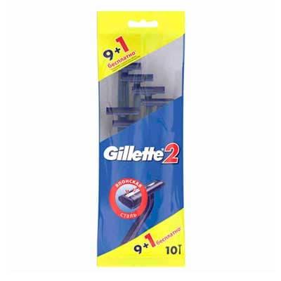 Одноразовые станки Gillette 2 10 шт. фото