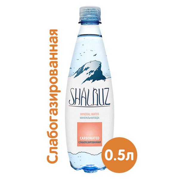 Вода Shalbuz Carbonated 0.5 литра, слабогазированная, пэт, 12 шт. в уп.