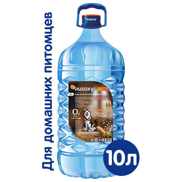 Вода Rusoxy / Русокси для домашних питомцев 10 литров фото
