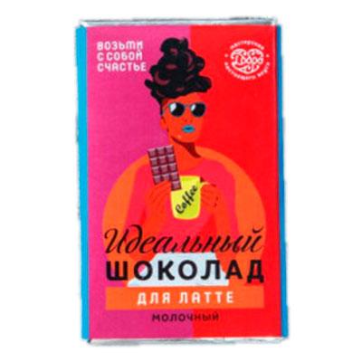 Шоколад молочный на меду для латте (Ферма Иванова Т.) 40 гр
