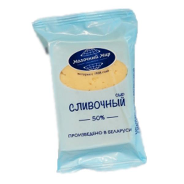Сыр полутвердый Молочный мир Сливочный 50% БЗМЖ 200 гр