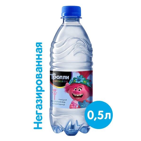 Вода Tassay герои мультфильма Тролли 0.5 литра, без газа, пэт, 12 шт. в уп.