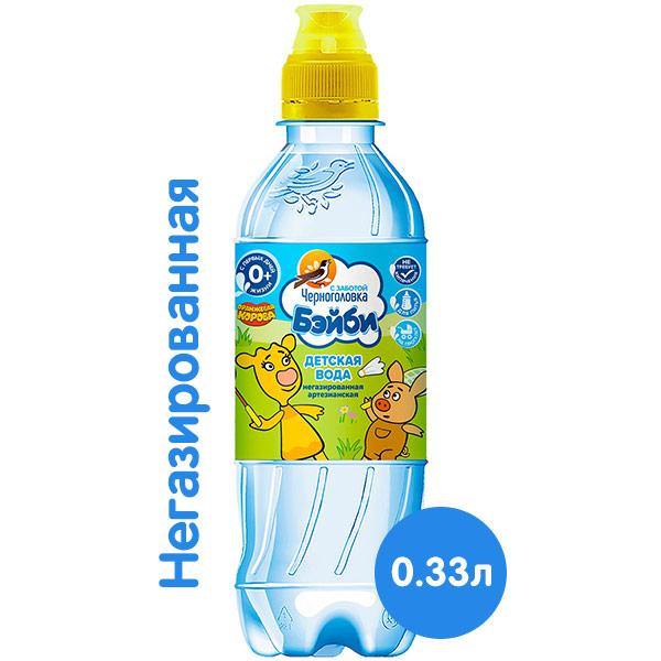 Вода Черноголовка Спорт детская 0,33 литра, без газа, пэт, 12 шт. в уп.