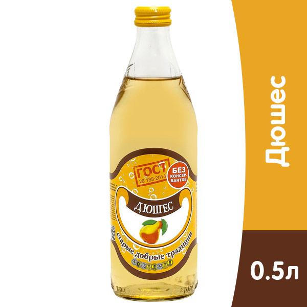 Напиток Старые добрые традиции Дюшес 0,5 л, газ, стекло, 12 шт. в уп. фото