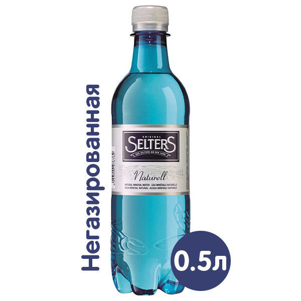 Вода Selters 0.5 литра, без газа, пэт, 24 шт. в уп. фото