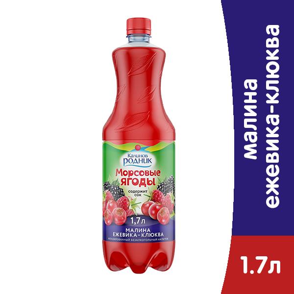 Напиток Калинов Родник Морсовые ягоды малина/ежевика/клюква 1.7 литра, пэт, 6 шт. в уп.