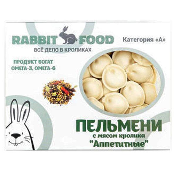 Пельмени с мясом кролика и сердцем кролика Rabbit food Аппетитные замороженные 500 гр