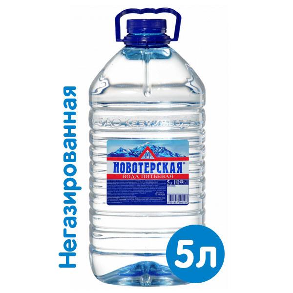 Вода Новотерская 5 литров, 3 шт. в уп.