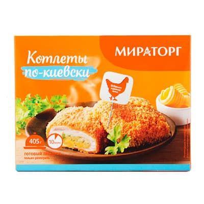 Котлеты Мираторг по-Киевски 405 гр