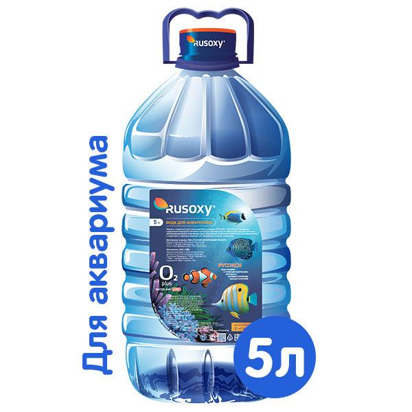 Вода Rusoxy / Русокси для аквариумов 5 литров фото