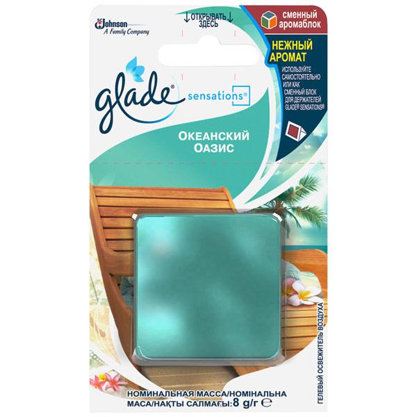 Саше ароматическое Glade Океанский оазис для шкафов и комодов 8 гр фото