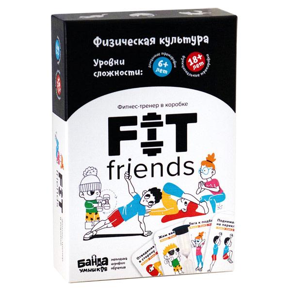 Настольная игра Банда Умников FIT friends от 6ти лет.
