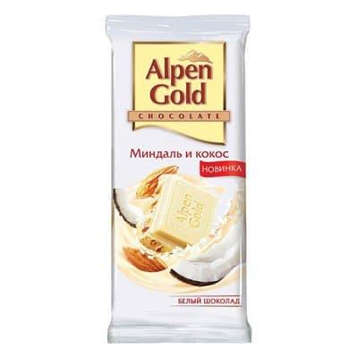 Alpen gold ����� ������� ������� � ����� 90� (5��)