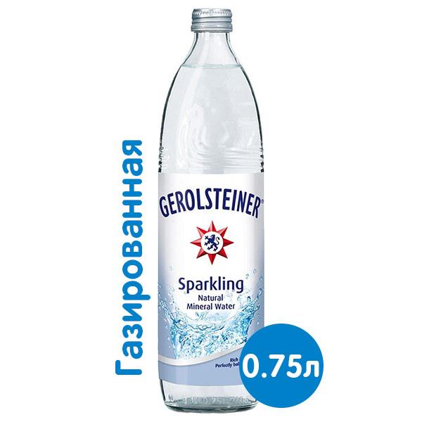 Вода Gerolsteiner Sparkling 0.75 литра, газ, стекло, 15 шт. в уп. фото