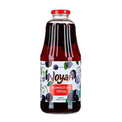 Компот Noyan из терна 1,05 литра, стекло, 8 шт. в уп.