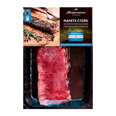 Мачете стейк АТД из аргентинской премиальной говядины 200 гр