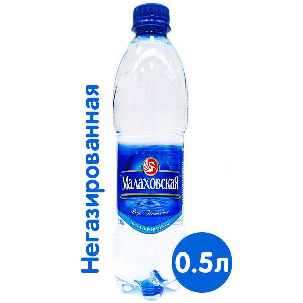 Вода Малаховская 0.5 литра, без газа, пэт, 12 шт. в уп. фото