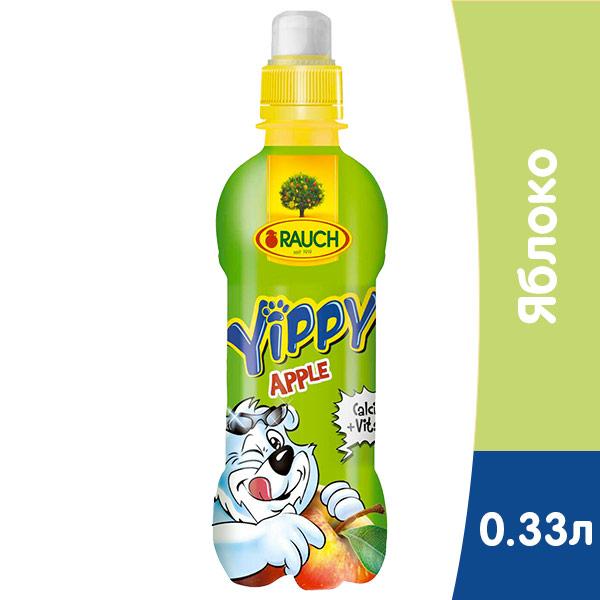 Купить со скидкой Сокосодержащий напиток Yippy яблочный 0.33 литра, без газа, пэт, 12 шт. в уп.