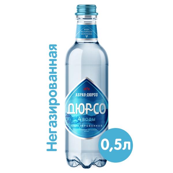 Вода 4 воды Абрау-Дюрсо 0.5 литра, без газа, пэт, 12 шт. в уп.