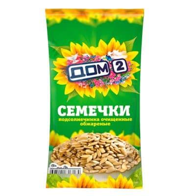 Семечки Дом-2 очищенные обжаренные 75 гр