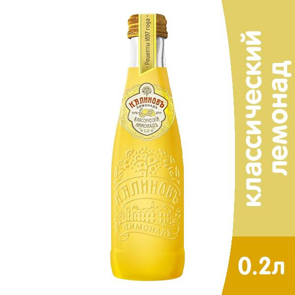 Калиновъ Лимонадъ Винтажный Классический 0,2 литра, газ, стекло, 12 шт. в уп. фото