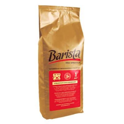 Кофе Бариста / Barista Pro Speciale зерно 1 кг