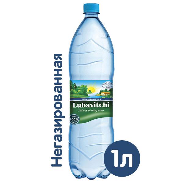Вода Любавичи 1 литр, без газа, пэт, 6 шт. в уп. (кошерная) фото