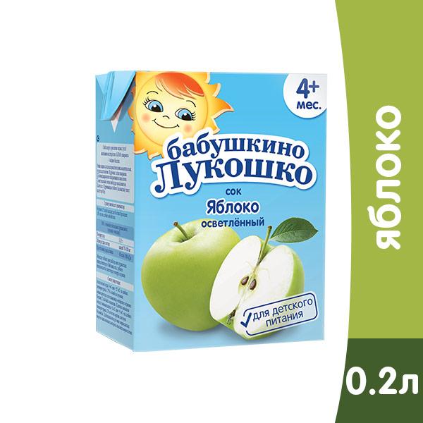 Бабушкино лукошко яблоко 0,2л (6шт.) фото