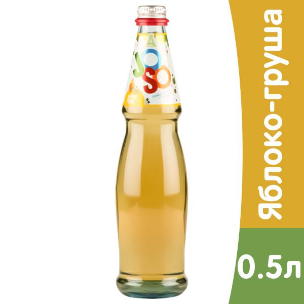 Купить со скидкой Лимонад Joso яблоко-груша 0,5 литра, газ, стекло, 12 шт. в уп.