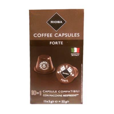 Кофе в капсулах Rioba Forte (10шт)