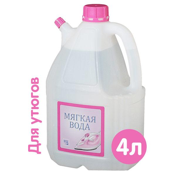 Дистиллированная вода для утюгов Мягкая вода 4 литра фото