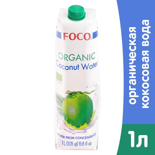 Кокосовая органическая вода натуральная Foco 1 литр, без газа, тетра-пак, 12 шт. в уп. фото
