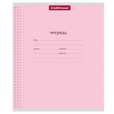 Тетрадь ErichKrause линейка светло-розовый 18л (10шт)
