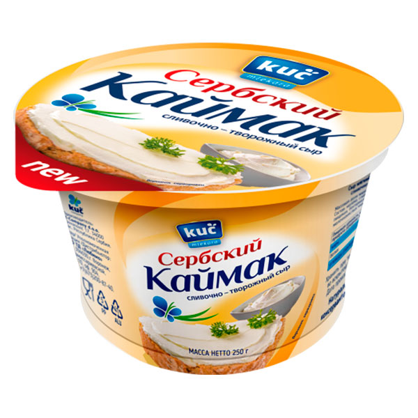 Сыр KUC Сливочно-творожный Сербский Каймак 70% 250 гр