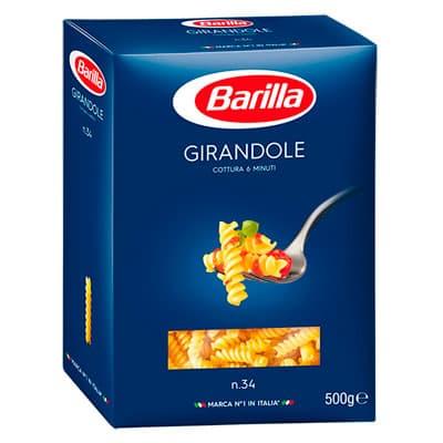 Макароны Barilla Джирандоле 500 гр