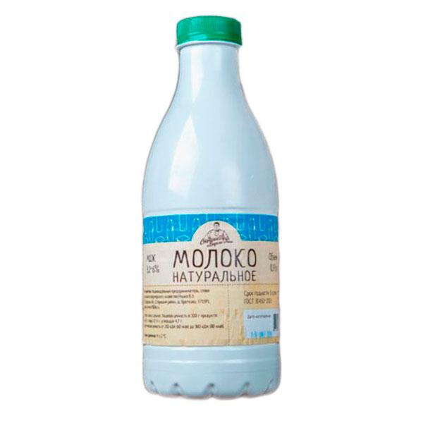 Молоко (Ферма ИП Воробьев Д.Г.) коровье 3,2-6% 930 мл фото