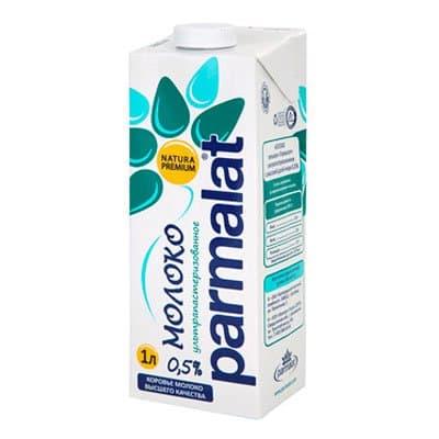 Молоко Пармалат 0,5% 1л (12шт)