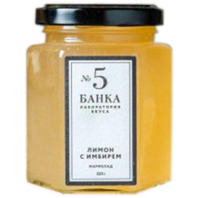 Мармелад Лимон с имбирем (Ферма Кондрашова Н.) 225 гр