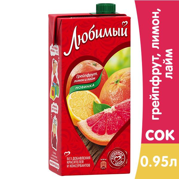 Напиток сокосодержащий Любимый грейпфрут-лимон-лайм 0,95 литра, 4 шт. в уп. фото