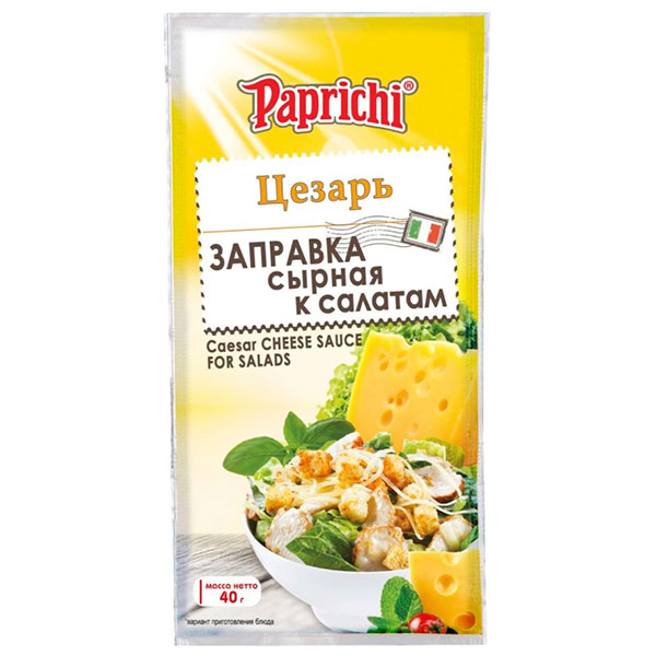 Заправка к салату Цезарь Сырная Папричи 40 гр
