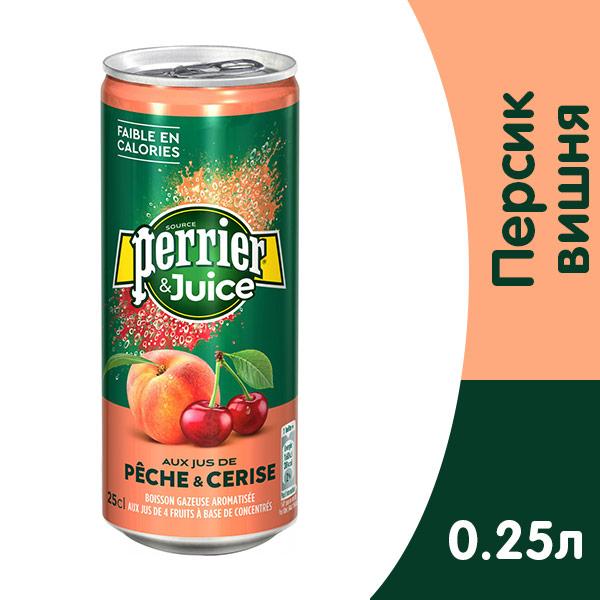 Вода Perrier персик-вишня 0.25 литра, газ, ж/б, 24 шт. в уп. фото