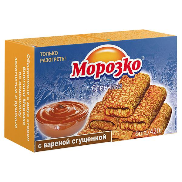 Блинчики Морозко с вареной сгущенкой 420 гр