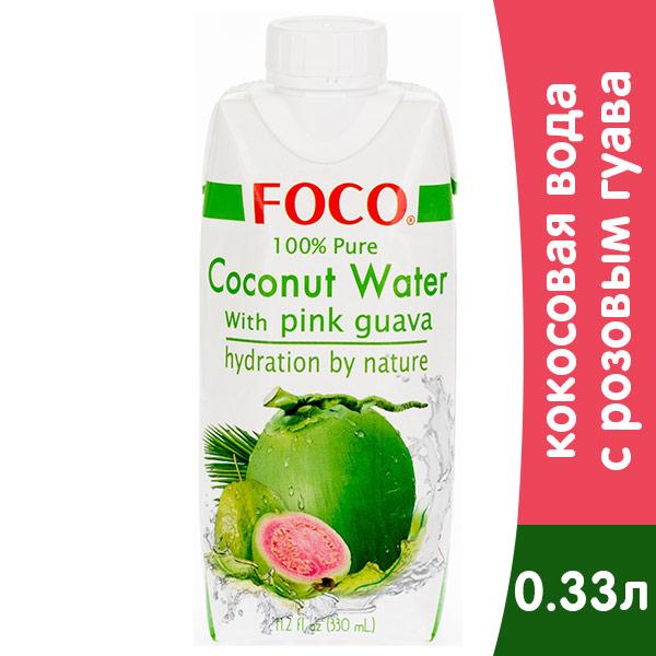 Кокосовая вода Foco с розовым гуава 0,33 литра, без газа, тетра-пак, 12 шт. в уп. фото