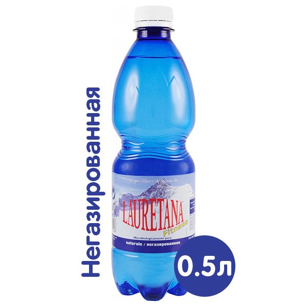 Вода Lauretana 0,5 литра, без газа, пэт, 6 шт. в уп. фото