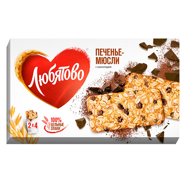 Печенье злаковое Любятово с шоколадом 120 гр