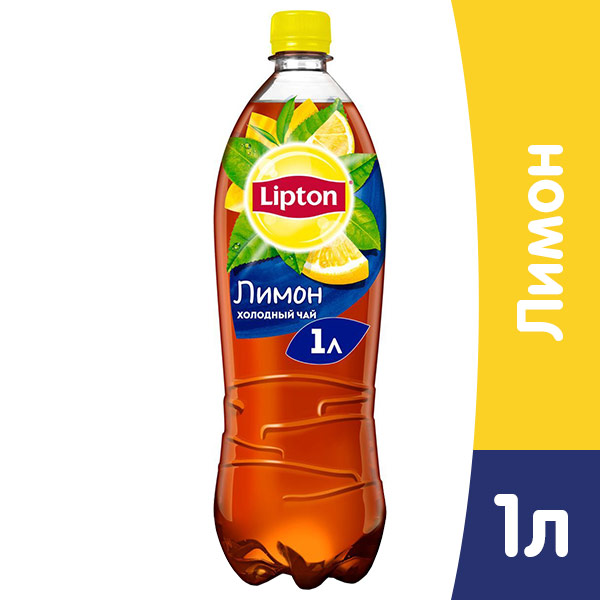 Lipton Ice Tea / Липтон Лимон 1 литр, пэт, 12 шт. в уп. фото